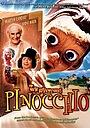 Фільм «Нові пригоди Піноккіо» (1999)