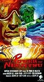 Фільм «The Power of Ninjitsu» (1988)