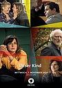 Фильм «Unser Kind» (2018)