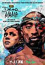 Серіал «Outlaw: The Saga of Afeni and Tupac Shakur»