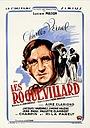 Фільм «Роквилары» (1943)