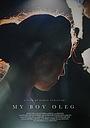 Фильм «My Boy Oleg» (2018)