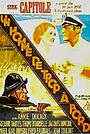 Фільм «Un homme de trop à bord» (1935)