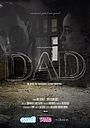 Фільм «Dad» (2018)
