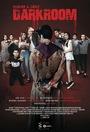 Фільм «Darkroom» (2017)