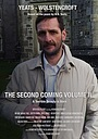 Фильм «The Second Coming Vol.2» (2017)