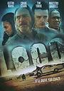 Фільм «Локо» (2020)