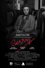 Фільм «Gerry» (2018)