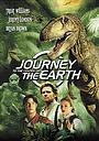 Серіал «Подорож до центру Землі» (1999)