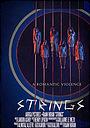 Фільм «Strings»
