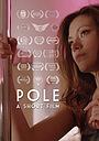 Фильм «Pole» (2016)
