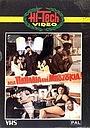 Фільм «Mia papadia sta bouzoukia!» (1983)