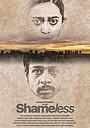 Фильм «Shameless» (2018)