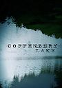 Фільм «Coffenbury Lake»