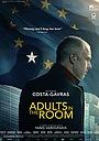 Фільм «Дорослі в кімнаті» (2019)