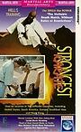 Фильм «Chijo saikyo no karate 2» (1976)