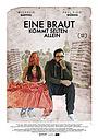 Фильм «Eine Braut kommt selten allein» (2017)