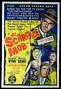 Фильм «The Scarface Mob» (1959)
