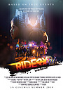 Фільм «RideBy»