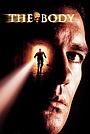Фільм «Тіло» (2000)