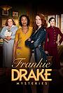 Серіал «Расследования Фрэнки Дрейк» (2017 – 2021)