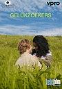 Фільм «Gelukzoekers» (2018)