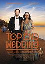Фільм «Свадьба на севере» (2019)
