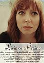 Фільм «Livin' on a Prairie» (2018)