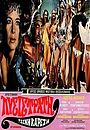 Фільм «Лисистрата» (1972)
