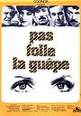 Фільм «Оса – не дура» (1972)