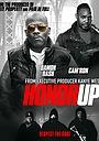 Фільм «За честь» (2018)