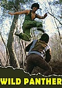 Фільм «Ye bao» (1984)