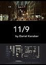 Фільм «11/9» (2017)