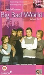 Серіал «Большой плохой мир» (1999 – 2001)