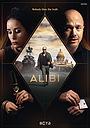 Серіал «Алиби» (2021 – ...)