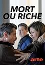 Фильм «Reich oder tot» (2017)