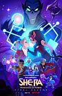 Серіал «Ші-Ра і могутні принцеси» (2018 – 2020)