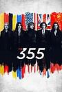 Фильм «Код 355» (2022)