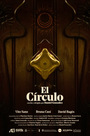 Фільм «El Círculo» (2018)
