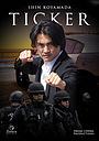 Фильм «Ticker»