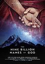 Фильм «The Nine Billion Names of God» (2018)