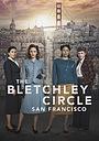 Сериал «Код убийства: Сан-Франциско» (2018)