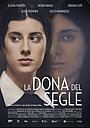 Фільм «La dona del segle» (2018)