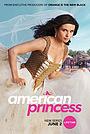 Сериал «Американская принцесса» (2019)