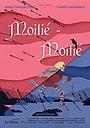 Мультфильм «Moitié-moitié» (2018)