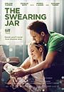 Фильм «The Swearing Jar»