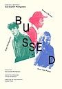 Фільм «BUSSED» (2018)