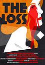 Фільм «The Loss» (2019)