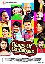 Фільм «Gangs of Gamebaaz»