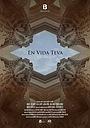 Серіал «En vida teva» (2018)